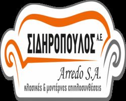 Σιδηρόπουλος Α.Ε- Arredo S.A.